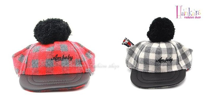 ☆[Hankaro]☆ 寵愛毛小孩格紋毛球遮陽帽(三種尺寸)