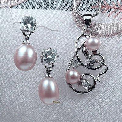 珍珠林~嚴選超值商品~僅此一組.天然淡水紫珍珠墬 耳環一套 #591