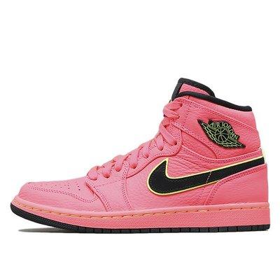"GOSPEL【Air Jordan 1 High Premium""Hot Punch""】桃紅 女鞋 AQ9131-600"