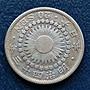 日本 旭日 明治四十三年 43年 二十錢   20錢   銀幣(80%)     280-406