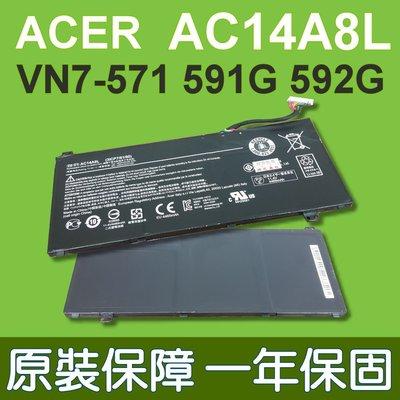 宏碁 ACER AC14A8L 原廠電池 ASPIRE V17 NITRO VN7-592G,  VN7-791G 台中市