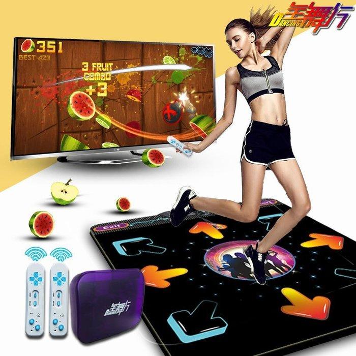 〖起點數碼〗全舞行 無線手舞足蹈跳舞毯單人電視電腦兩用加厚家用體感跳舞機