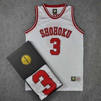 SD正品灌籃高手衣服 湘北高中3號赤木晴子籃球服籃球衣背心白色