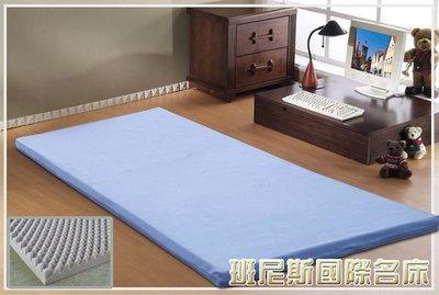 【班尼斯名床】~【3.5x6.2呎x6cm單人加大波浪惰性記憶矽膠床墊(日本原料)~附3M鳥眼布套】