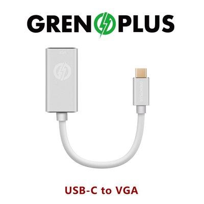 晴璇本舖【豐原總館】Grenoplus USB Type-C to VGA 轉接頭 支援1080P