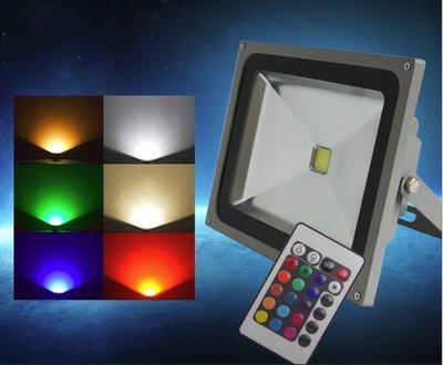 七彩RGB帶搖控投光燈【NF410】 10W投射燈 七彩遙控投射燈 舞臺投射燈 KTV舞臺燈