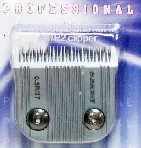 e世代~ELEMENT元素牌A1電剪專用刀頭元素牌P2通用原廠盒裝金屬刀頭厚度0.5/1/2/3/5mm通通一個555元