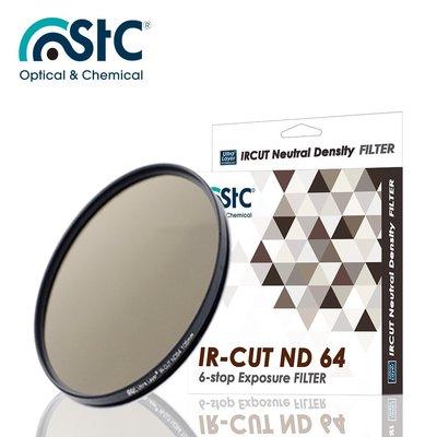 【EC數位】STC IR-CUT 6-stop ND64 Filter 零色偏 減光鏡 49mm