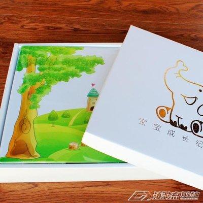 寶寶成長紀念冊相冊diy手工記錄冊兒童影集新生兒嬰兒寶貝日記本