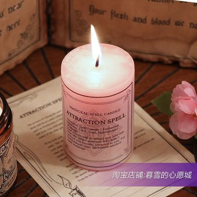 BlueLetter·現貨 魔法符咒蠟燭-吸引咒[ATTRACTION SPELL CANDLE]