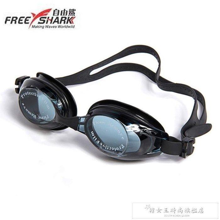 平光防霧透明泳鏡成人少年游泳防水防霧清晰男士女士潛水眼鏡