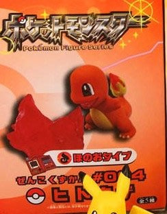 全新口袋怪獸Q版 皮卡丘 神奇寶貝 精靈寶可夢 pokemon 百變怪 口袋怪獸 小火龍