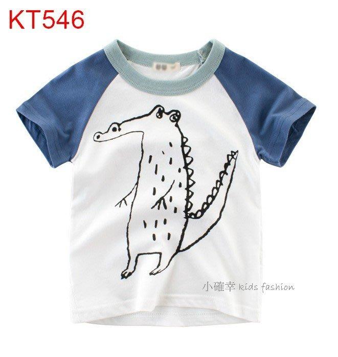 小確幸衣童館 KT546 夏季新款藍白拼色鱷魚純棉短袖棉T 休閒舒適