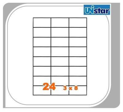 【量販10盒】裕德 電腦標籤 24格 US4464 三用標籤 列印標籤 量販型號可任選