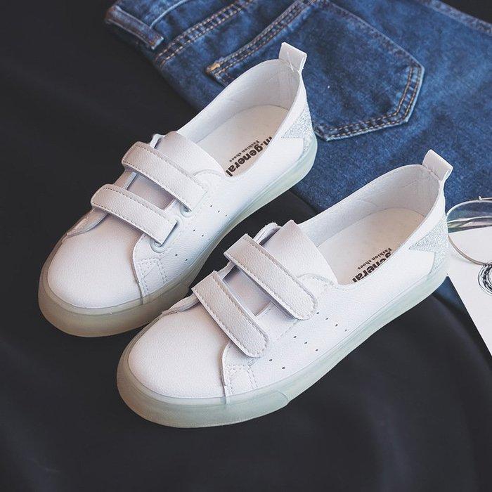 夏季新款時尚休閒小白鞋女魔術貼平底韓版潮鞋女8118