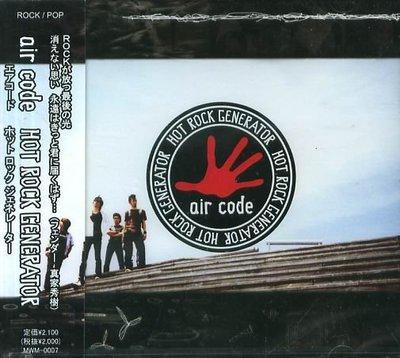 K - air code - HOT ROCK GENERATOR - 日版 - NEW