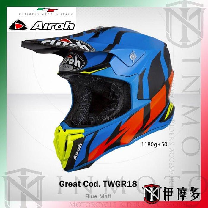伊摩多※義大利 AIROH Twist 系列 Great TWGR18 霧藍紅 越野帽 輕量 7色 左右不對稱