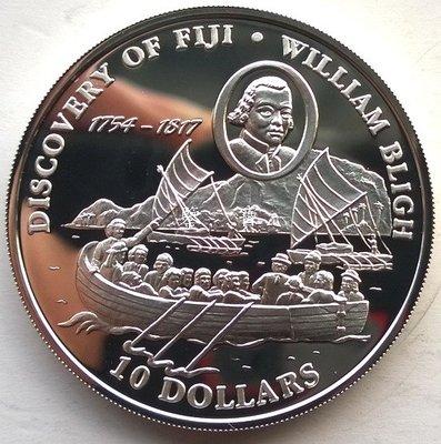 【鑒 寶】(世界各國錢幣)斐濟1993年航海到達斐濟10元精製銀幣 WGQ1735