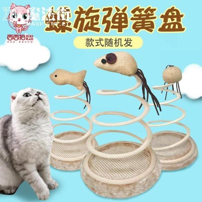逗貓棒貓咪玩具貓咪用品逗貓玩具毛絨仿真彈簧老鼠磨牙幼貓
