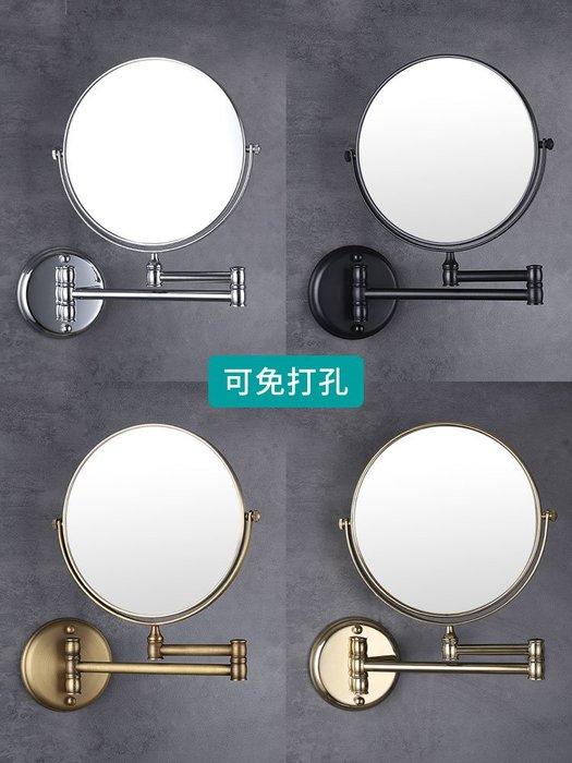 化妝鏡 穿衣鏡 折疊式免打孔浴室化妝鏡衛生間伸縮折疊旋轉放大酒店美容鏡壁掛雙面鏡子