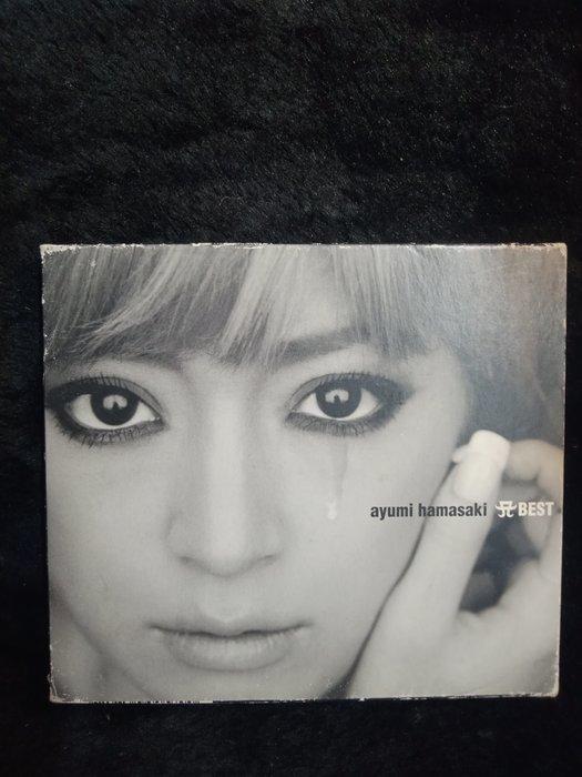 濱崎步 Ayumi Hamasaki - A精選 BEST - 2001年艾迴版 保存佳 - 81元起標