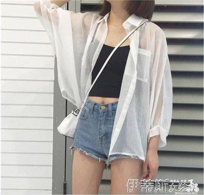 防曬罩衫女防曬衣女夏季韓范原宿風bf外搭雪紡開衫薄款外套蝙蝠袖寬鬆空調衫
