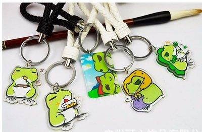 [東大][現貨]16303   新款旅行青蛙周邊飾品亞克力鑰匙扣包包挂件飾品挂件