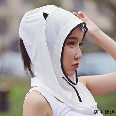 防曬披肩女士夏出游騎車披風口罩一體開車防曬遮陽帽學車練車神器