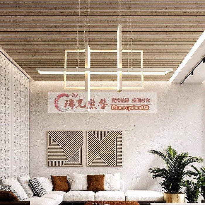 【美燈設】後現代創意簡約鐵藝吊燈北歐風客廳藝術餐廳臥室簡單大方燈飾