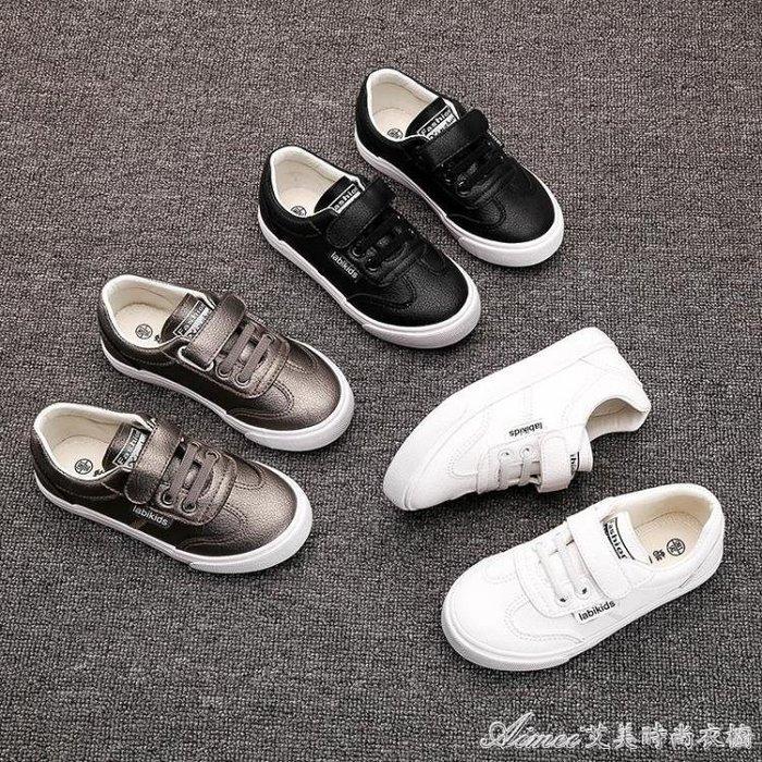 男童女童鞋子秋百搭韓版白色運動鞋季