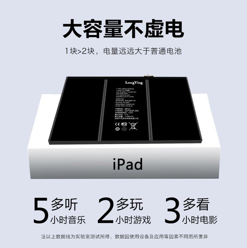 手機 電池落櫻適用蘋果ipadmini4電池原裝正品 iPad mini4電池 A1538 A1550 A1546更換內