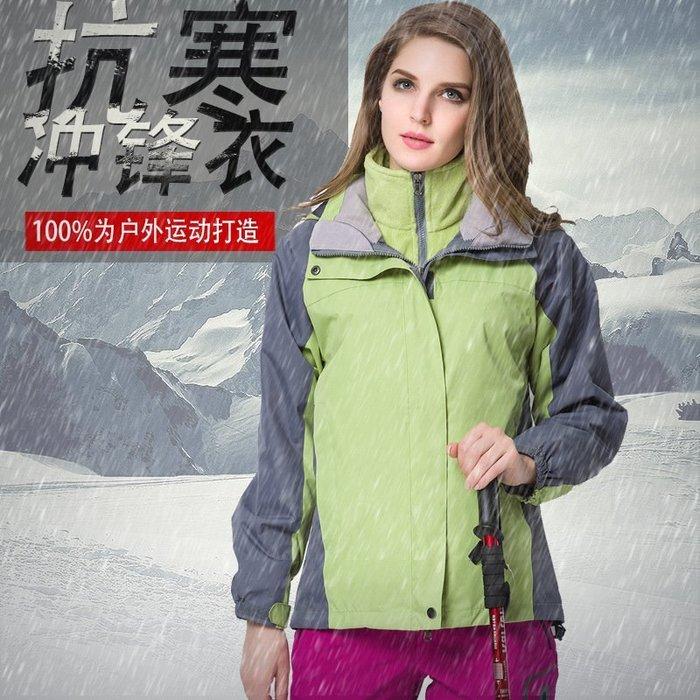 男女戶外沖鋒衣兩件套三合一光板沖鋒衣