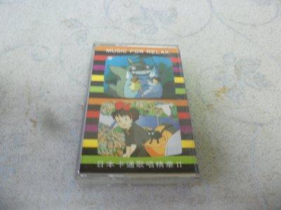 紫色小館40-------日本卡通歌唱精華 2