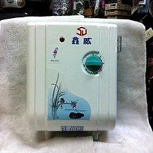 DIY水電材料 鑫威牌S-22LC瞬間熱水器/電能熱水器/電熱水器/即熱式熱水器 出租套房 個人衛浴 餐廳廚房