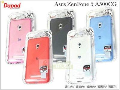 日光通訊@DAPAD原廠 ASUS ZenFone 5 A500CG 雙料透明水晶手機殼 純淨保護殼 全包覆背蓋硬殼