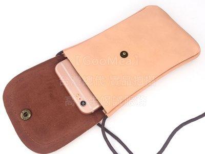【GooMea】3免運 Realme 3 6.2吋 3 pro 6.3吋單層斜背 皮套 掛脖 掛頸 手機套 保護套 粉白
