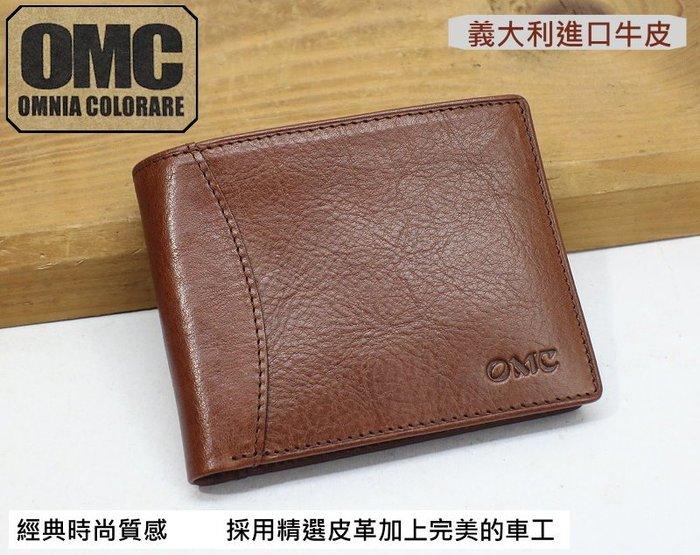 【OMC】韓國 加強護邊真皮短夾 (咖啡 OMC 9521202 )