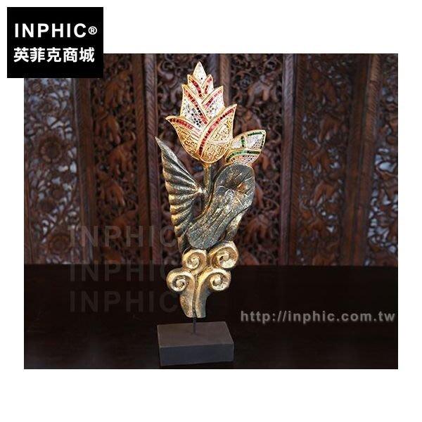 INPHIC-泰式木雕裝飾品東南亞酒店漂金蓮花家居擺飾擺設會所客廳_Thv5