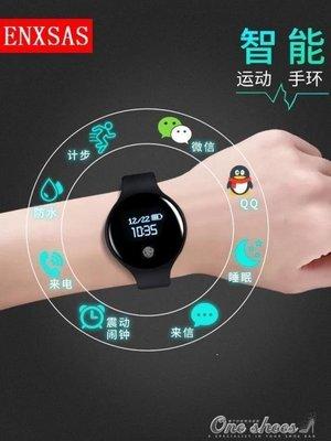 ZIHOPE 智慧手錶 防水手錶男學生正韓簡約潮流休閒多功能運動新概念女電子手環ZI812