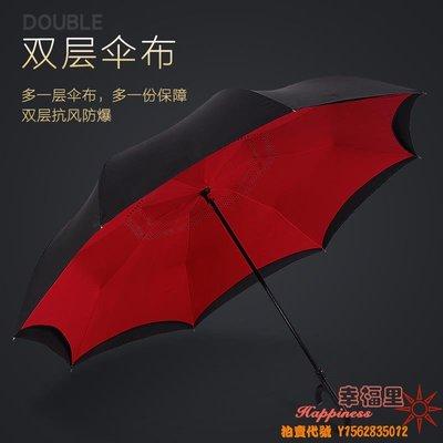 車用反向傘全自動雙層免持式雨傘長柄超大...
