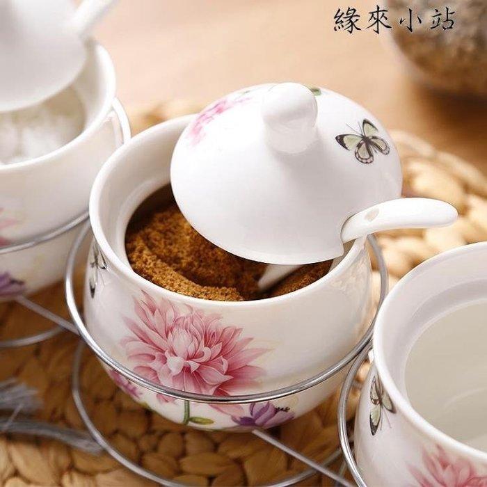 百姓館 調料罐 陶瓷調味罐廚房用品家用調料盒