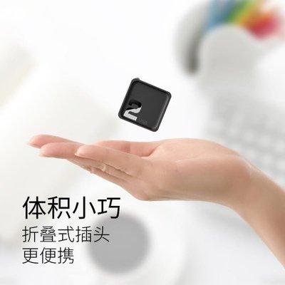 充電器充電頭多口USB插頭X快充2A安卓手機通用快速閃充