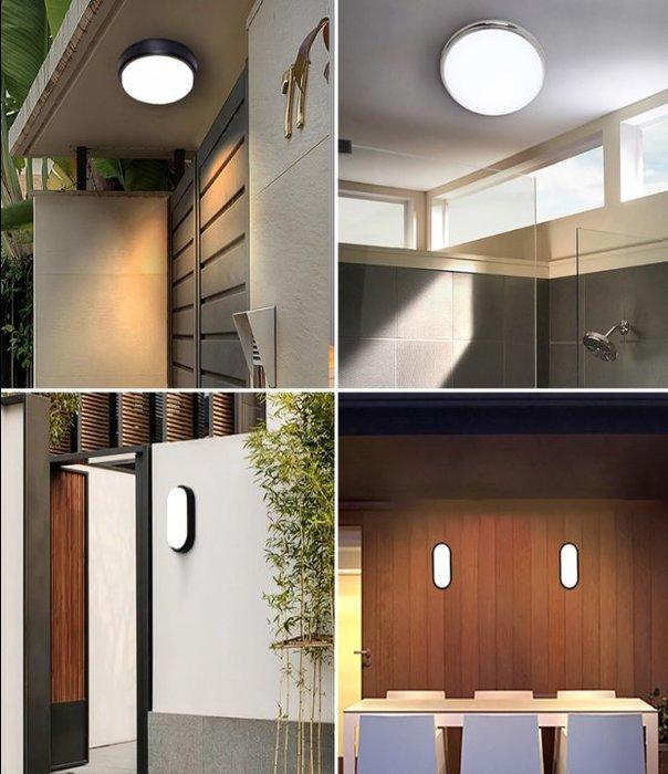 LED吸頂燈  戶外防水墻壁燈 創意陽台過道室外庭院別墅花園外墻燈 防潮燈
