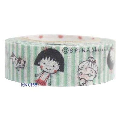 小丸子與奶奶MASKING TAPE日本製紙膠帶 [ 開學趣 ]