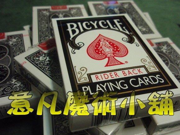 【意凡魔術小舖】原廠黑色808Bicycle 魔術專賣店
