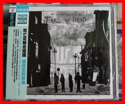 ◎2012全新CD未拆!死亡足跡合唱團-The Trail Of Deed-被遺忘的歌曲-Lost Songs-等12首