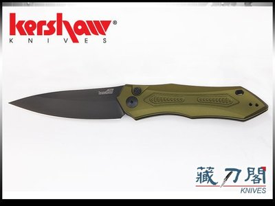 《藏刀閣》KERSHAW-(7800OLBLK)Launch 6-軍綠色鋁柄黑刃自動刀
