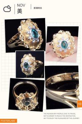 【福報來了】1.08克拉祖母綠用18K白金色丶黄金以及16顆小鑽鑲成大型時尚款(编號311)