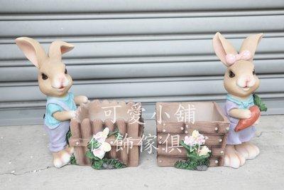 (台中 可愛小舖)可愛動物鄉村風男兔女兔兔子圍欄木箱造型花器盆器盆栽擺飾裝飾飾品擺件家庭餐廳飯店民宿旅館休閒園區波麗娃娃