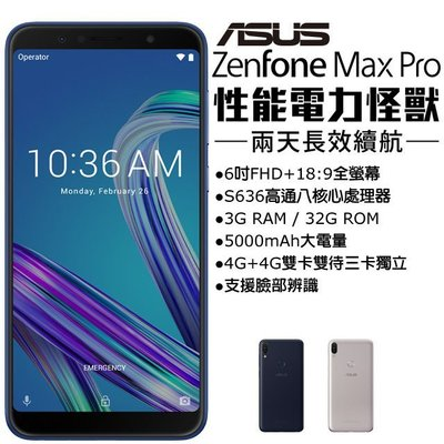 ASUS ZenFone Max Pro 3G/32G (空機) 全新未拆封 原廠公司貨4 5 554 ZB602KL